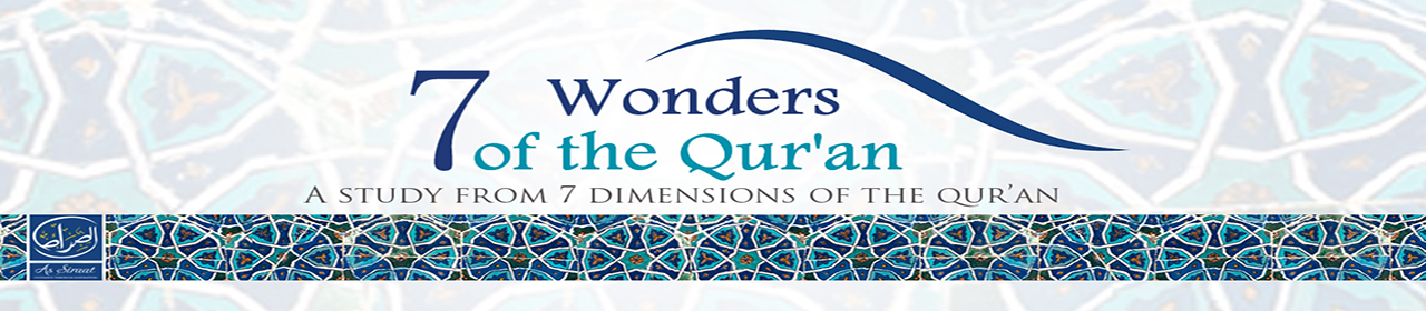 7 Wonders of the Quran