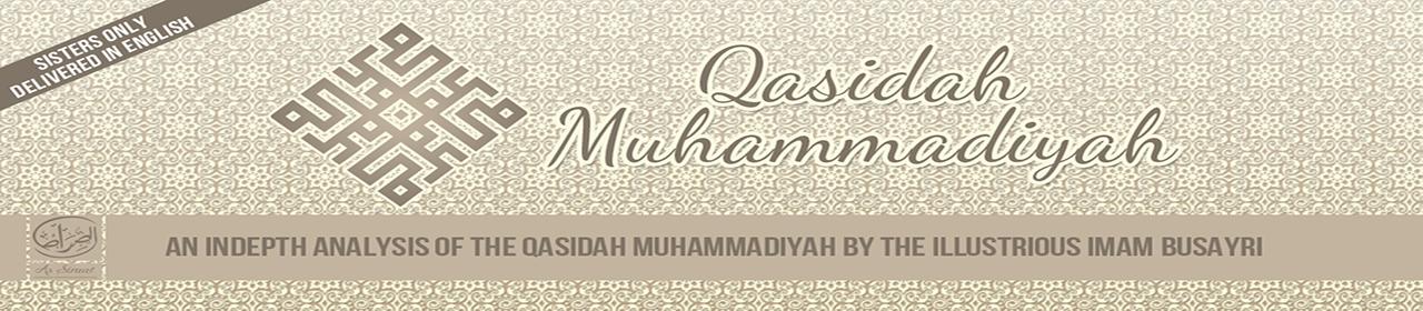 Qasidah Muhammadiya