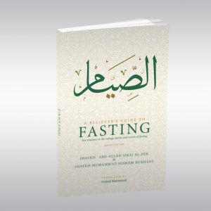 book_fasting
