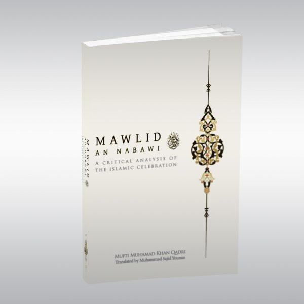 book_mawlid