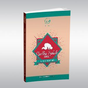 book_qada