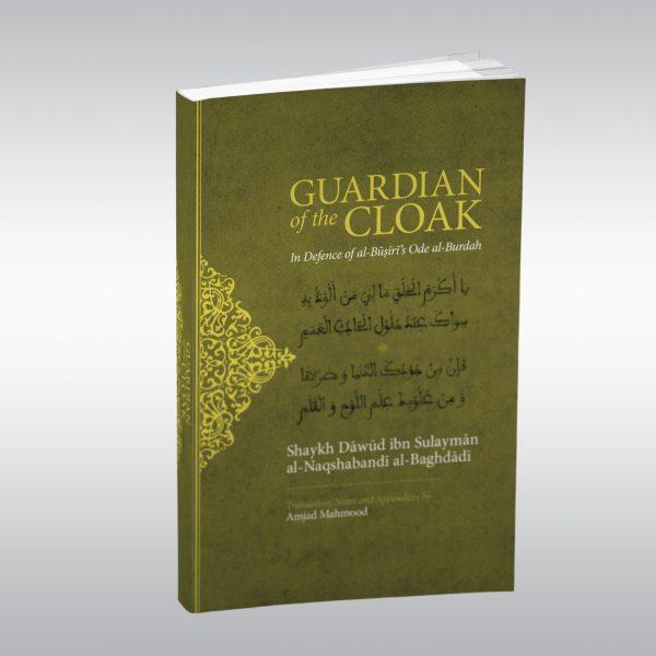 book_qasida