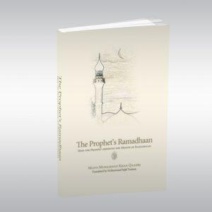 book_ramadhan