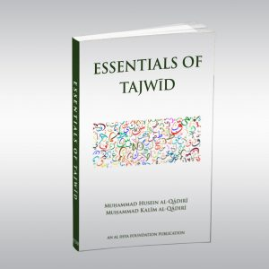 book_tajweed