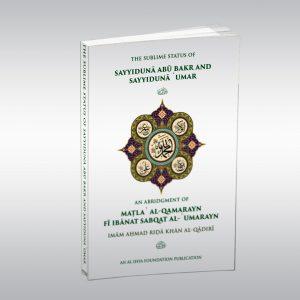 book_umar-abubakr