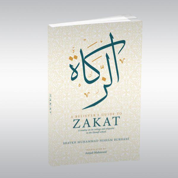 book_zakat